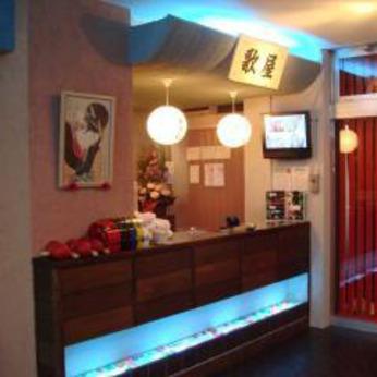 ご利用されるお客様にとって、居心地の良い、楽しい空間、サービスを一緒に提供しませんか?